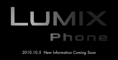 Lumix-Phone