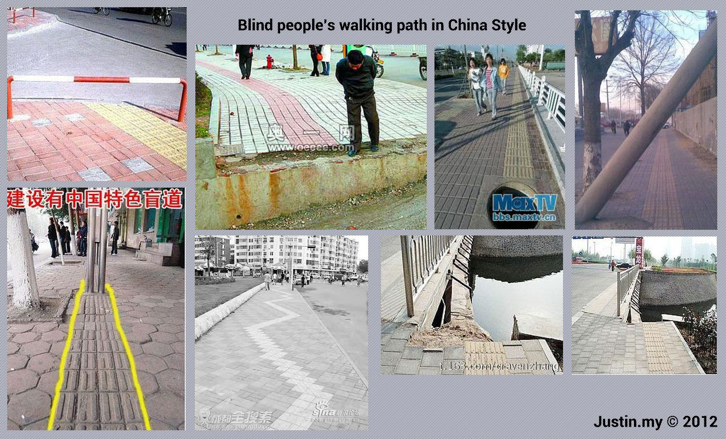 Blind people's walking path in China Style
