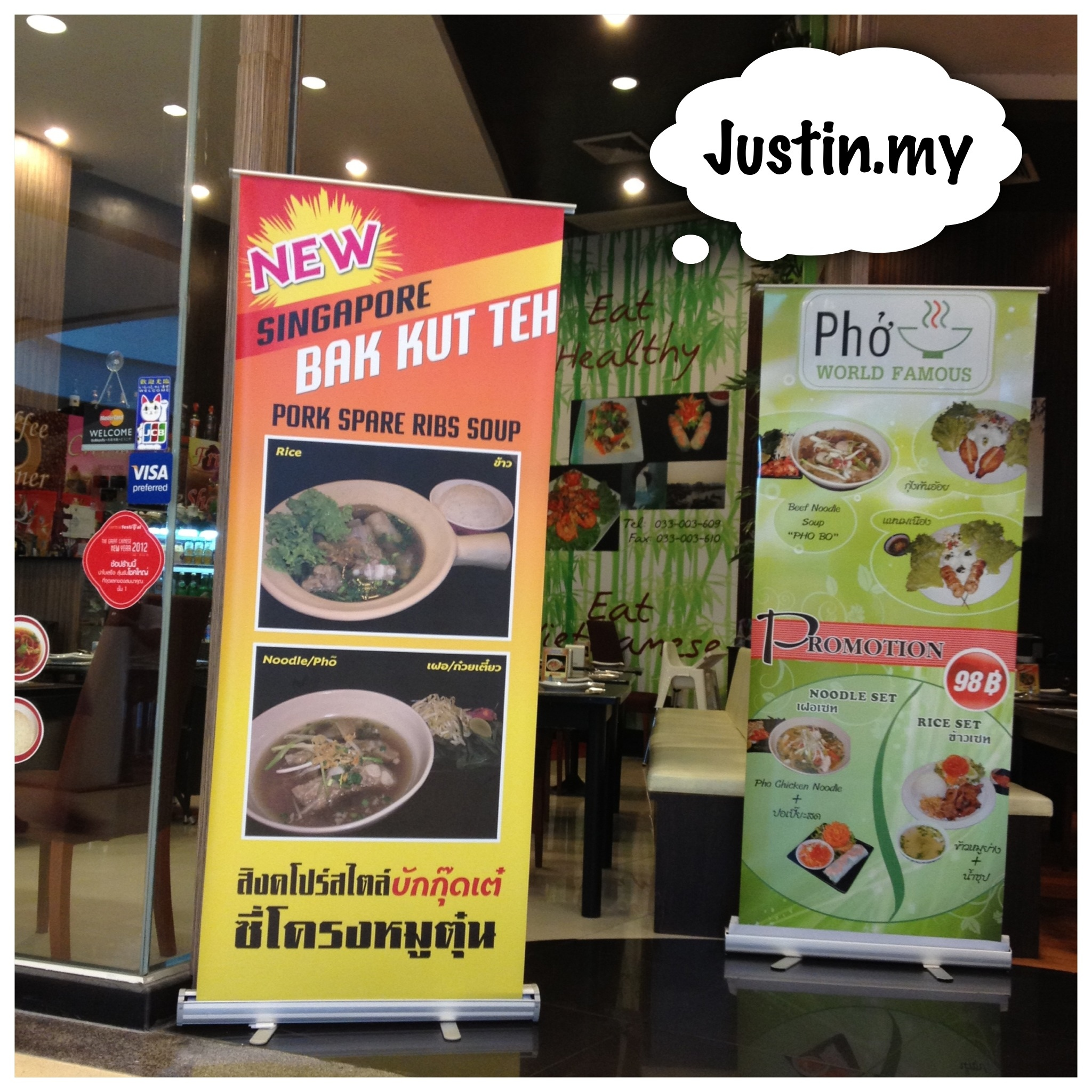 Singapore Bak Kut Teh found in Thailand, but where is the Malaysia one ?